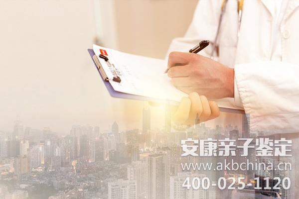 <b>重庆亲子鉴定中心,做亲子鉴定多少钱</b>